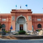 Front of Antiquities Museum - orange brick facade
