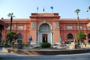 Antiquities Museum at Tahrir Square
