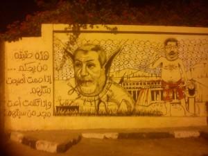 Luxor view of President Morsi