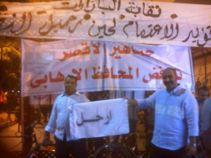 "Protestors at Luxor Governorate - sign says ""LEAVE!"""