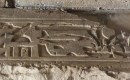 What do you see? At Abydos!