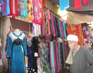 Quick Visit to the Souq